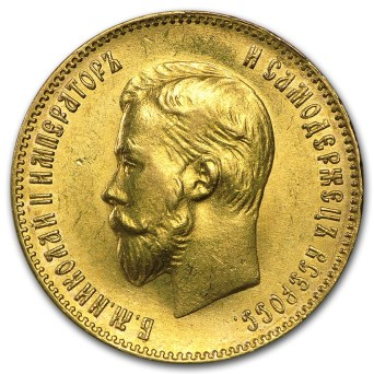 romanov-gold-coin